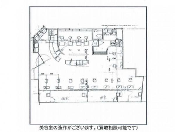 【三ツ境】徒歩3分の美容室居抜き賃貸物件【坪単価1.2万円】